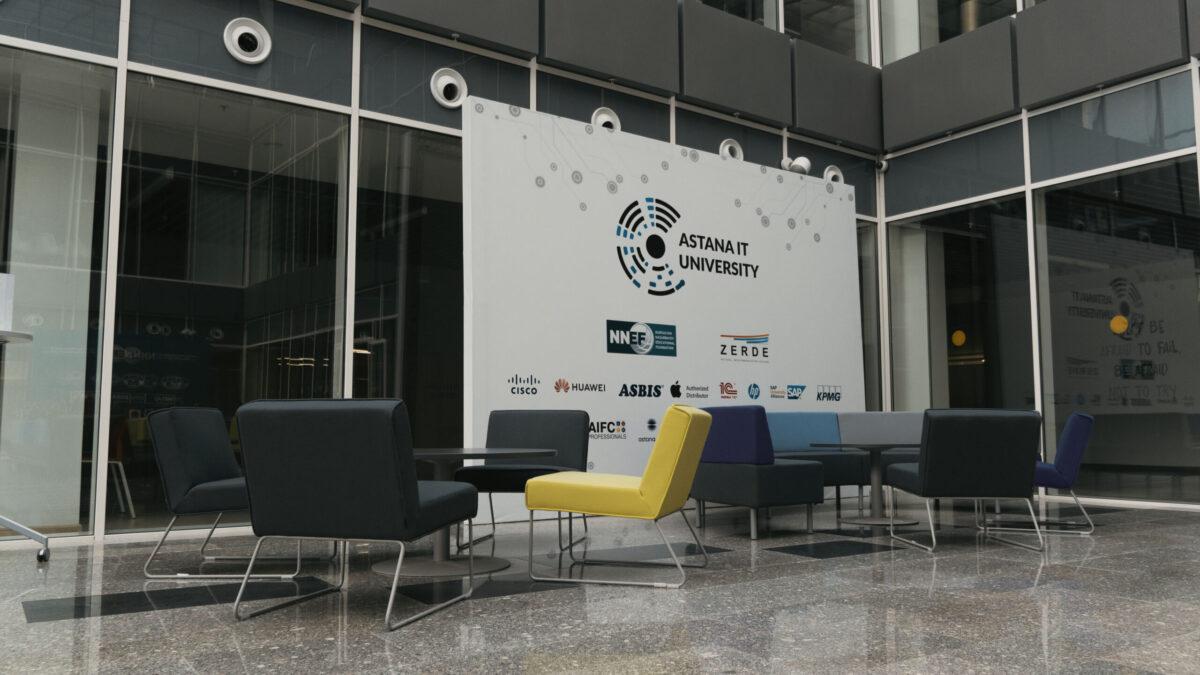 Интервью с проректором Astana IT University