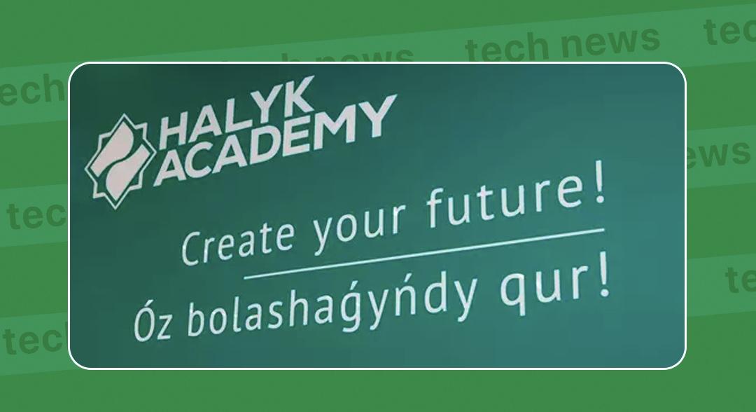 В КБТУ открылась лаборатория Halyk Bank