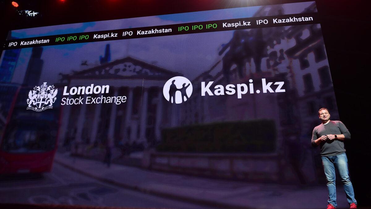 Общий прогноз Kaspi Bank изменен со стабильного на позитивный — агентство Moody's