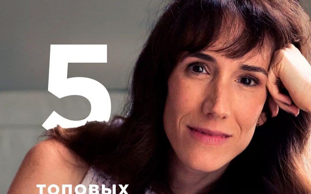 5 топовых женщин-основателей