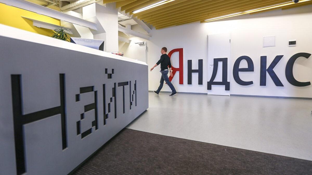 «Яндекс» купил онлайн-магазин одежды KupiVIP