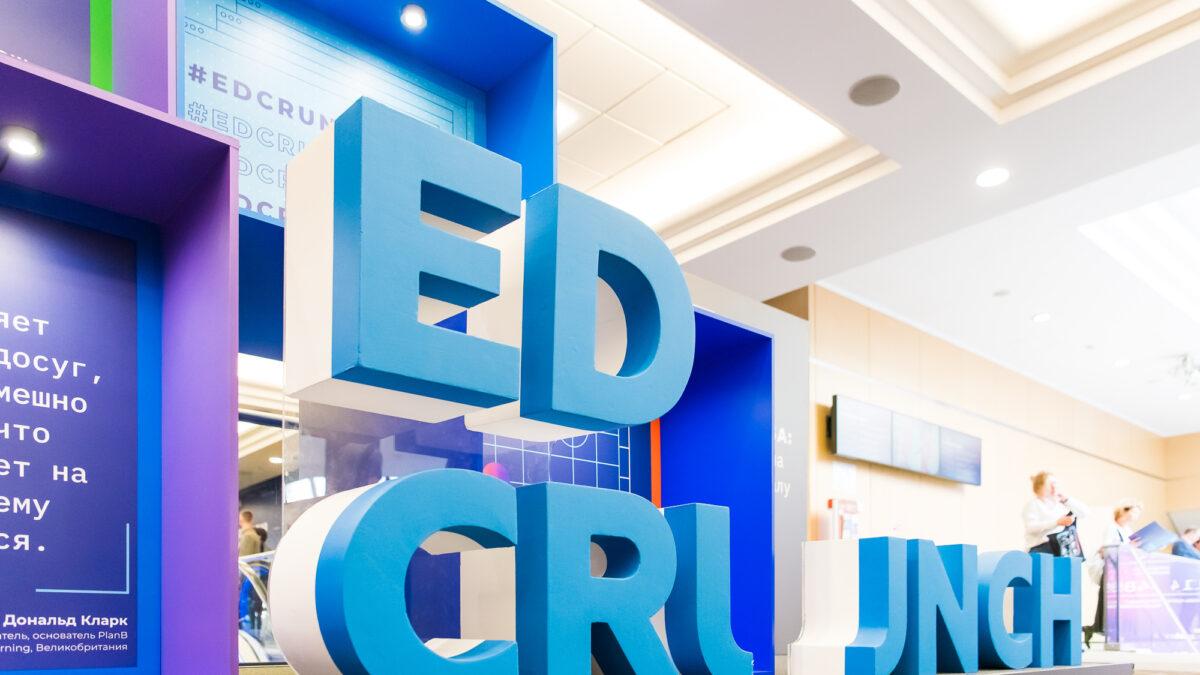 EdCrunch открыла вакансии в Казахстане